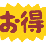 八景島シーパラダイスで使える料金割引チケットはコンビニがお得!ファミマで買おう!