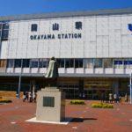 蒜山焼きそば 岡山駅周辺の人気店一覧!ここがおいしいよ!!