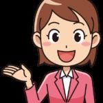 八景島シーパラダイスまでの電車・バス・車・徒歩でのアクセス方法!