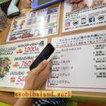 ファンタジーキッズリゾート名古屋に行ってみた!まじで一日中遊べた