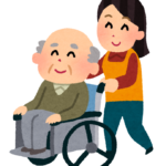 八景島シーパラダイス駐車場は障害者でも大丈夫か?割引ある?