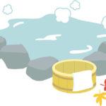 八景島シーパラダイス近くに温泉付きホテル・旅館はあるの??